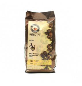 Machir Arabica Medium Roast Coffee (500g)