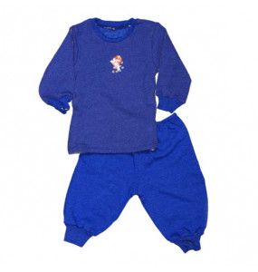 Markon Long Sleeve Crew Neck Top & Pants set (4-6 Years)