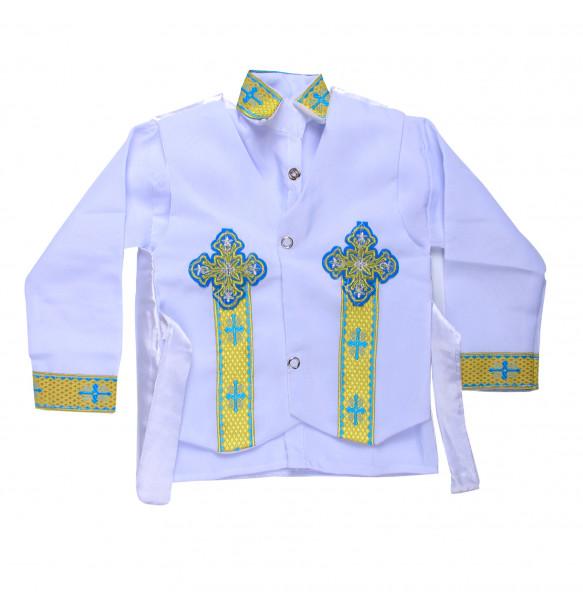 Tesfaye _ Baby boy Traditional Kid's Suit (3pcs)