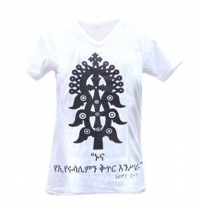 Elsabet_Unisex Cotton Cross Printed White T-Shirt