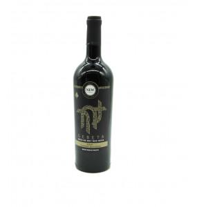 Gebeta Medium Dry Red Wine (750ml)