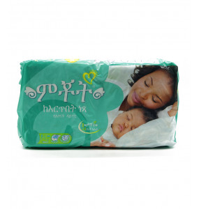 Michot Large Disposable Baby Diaper