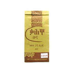 Qahewa  Fresh Grind Coffee (500g)