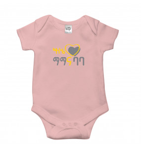 Leleje _100% Cotton Baby Boys' and Girls Short Sleeve Bodysuit