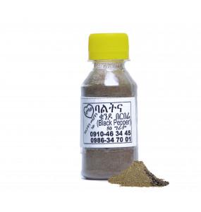 Emshaw _Organic Black pepper powder