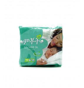 3 in one Kids Pillow, Women's nightwear ,Michot Baby Dipper(Pack of 3)