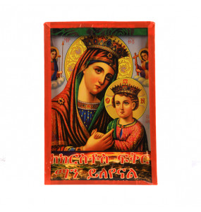 St Virgin  Mary and Baby Jesus Lithograph print Picture