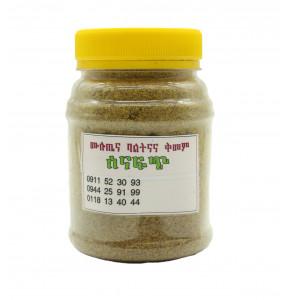 MuluTena_Mustard Powder