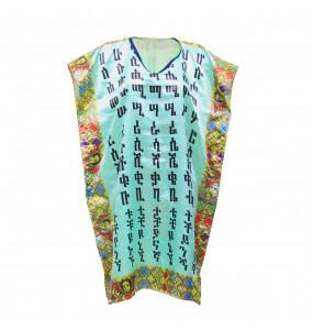 Tewodrose _Traditional Amharic alphabet printed Sleeveless Dress
