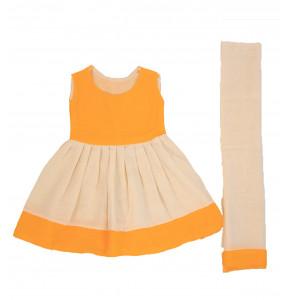 Alemu_ Kids Traditional Dress