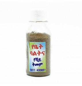 Birtukan_Tea spices