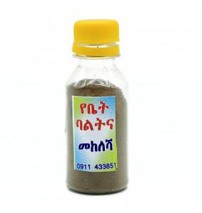 Birtukan_ spice
