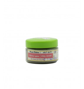 Hasset_ Butter Spice( 25g)