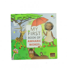 My First Book of Amharic Words