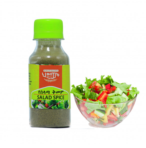 Hiwot_Organic Salad Spice