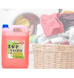 Gift Multipurpose Liquid  Detergent (5Lt)
