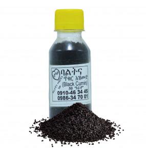 Emshaw Organic Black Cumin Spice