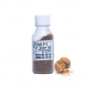 Emeshaw_ Nutmeg Spice(50 gm)