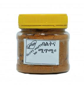 Emeshaw _Chili Pepper