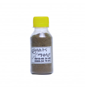 Emeshaw_  Grounded Stew Spice