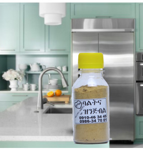 Ginger powder (50g)