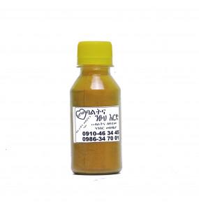 Emeshaw _Curry Powder