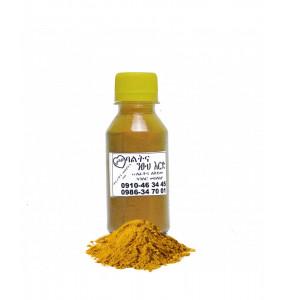Emeshaw _Organic Curry Powder
