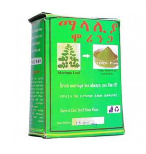 Malalia Organic Moringa Powder (250g)