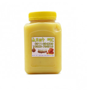 Hiwot_ Naturally Healthy 100% pure white Honey